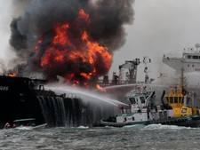 Brandende olietanker met 150.000 vaten olie in Golf Mexico