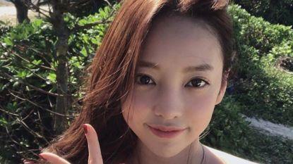 Fans van K-pop moeten opnieuw klap verwerken: nu ook Goo Hara overleden