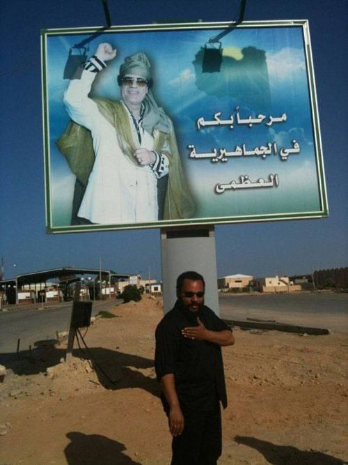 Dieudonné est arrivé dimanche en Libye et a immortalisé cet instant en postant ce cliché sur son blog. (source: iamdieudo.com)