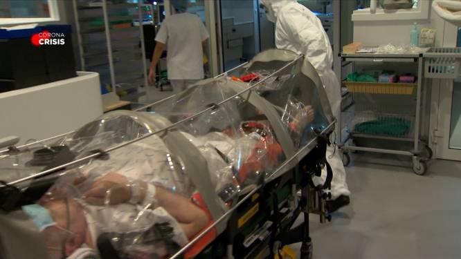 """Luiks ziekenhuis smeekt om hulp: """"Vrees voor dramatische toestanden waarbij artsen zullen moeten kiezen wie blijft leven en wie niet"""""""