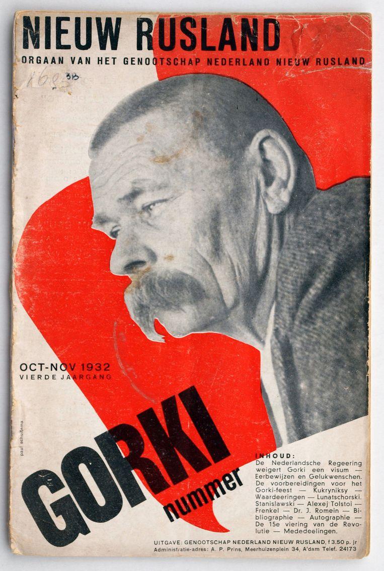 Cover van Paul Schuitema (1932). Beeld Museum De Fundatie