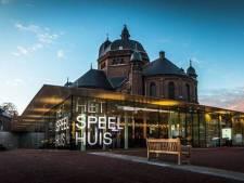 Coronasteun voor culturele instellingen in Eindhoven en Helmond