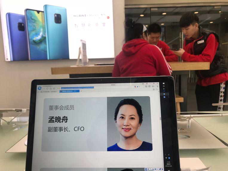 Het profiel van Meng Wanzhou, de financiële toprvouw van Huawei, op een Huawei-computer in een Huawei-winkel in Beijing, 6 december 2018. Beeld AP