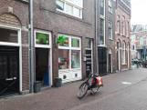 Genoeg geweest: kinderboekwinkel Nooitgenoeg in Den Bosch stopt