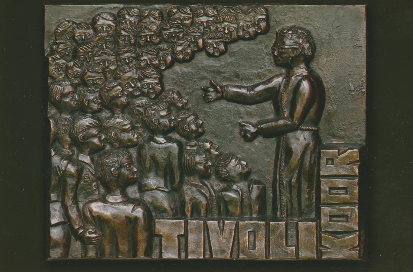 Het bronzen relief van het Tivolikoor krijgt een plaatsje in het bouwplan voor de hoek Heezerweg-Rector Baptistlaan in Eindhoven. De herinnering aan het koor is gemaakt door Hans van Eerd en betaald door de Vrienden van het Tivolikoor.