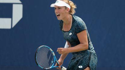 Elise Mertens zwoegt, maar plaatst zich na zenuwslopende driesetter voor het eerst voor tweede ronde US Open