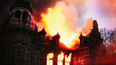 Landhuis Zionsburg in Vught brandde in 2003 af Kosteloos