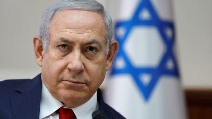 """Israëlische premier Netanyahu vindt vervroegde verkiezingen """"een vergissing"""""""