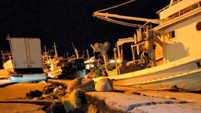 Zware aardbeving bij Grieks eiland Zakynthos: geen gewonden