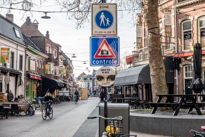 Heuvel in Tilburg