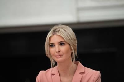 'Presidentsdochter Ivanka Trump komt naar Haags zakencongres'