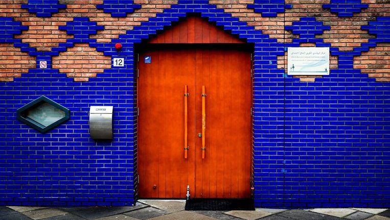 Van de Blauwe Moskee in Nieuw-West was al bekend dat het voor 2,3 miljoen euro werd gesponsord door het Koeweitse ministerie van Religieuze Zaken. Beeld anp