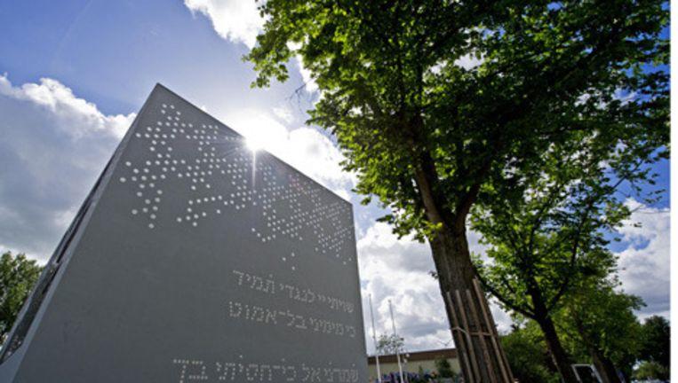 Exterieur van de nieuwe synagoge van de Liberaal Joodse Gemeente. Foto ANP Beeld