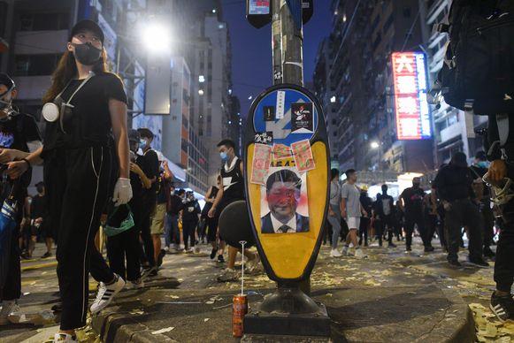 Beeld van protesten in Hongkong.