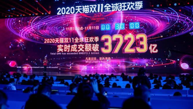 Bijna 48 miljard voor Alibaba in eerste half uur Singles Day