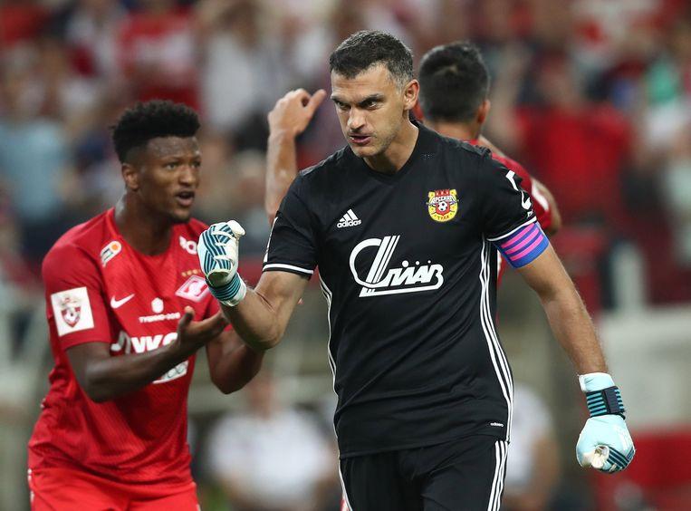 Gabulov in het shirt van Arsenal Tula.