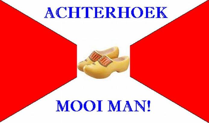Piet Vree, Doesburg