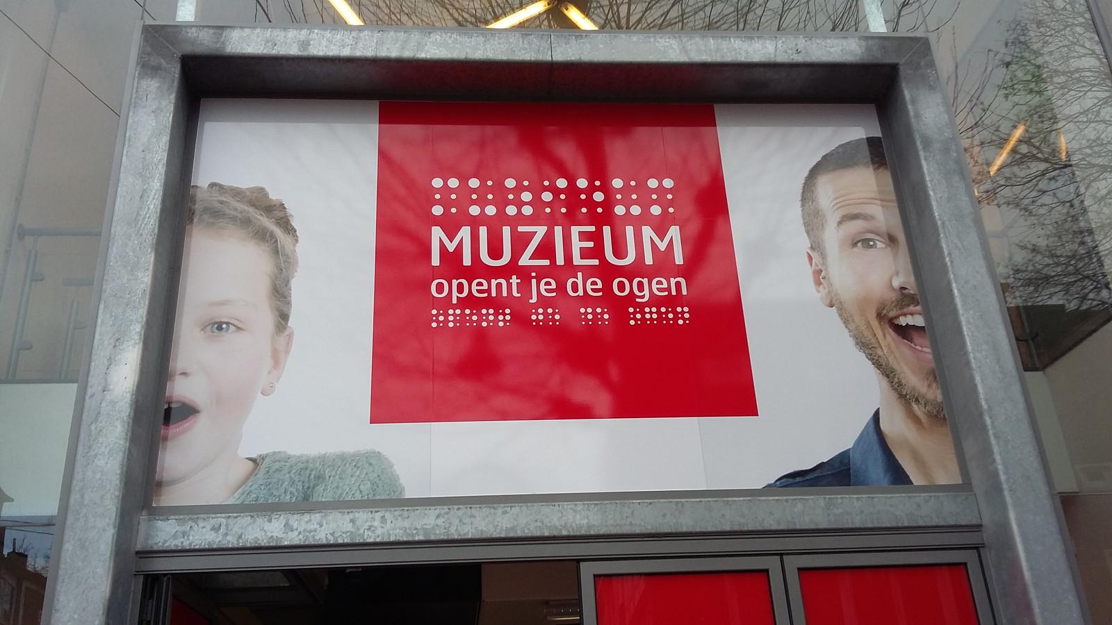 Het muZIEum is sinds afgelopen zomer gevestigd in een pand aan de Ziekerstraat in Nijmegen