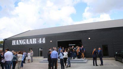 Gemeente stelt vaste securityfirma aan voor evenementenhal Hangaar 44