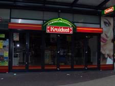 Drogisterijketen Kruidvat opent een winkel in Nieuwerkerk