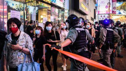 """EU-leiders maken """"ernstige bezorgdheid"""" over Veiligheidswet Hongkong over aan Peking"""