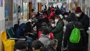 LIVE. 106 doden en meer dan 4.000 besmettingen door coronavirus, ook besmetting in Duitsland, Belgen worden gerepatriëerd