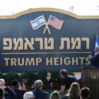 netanyahu-presenteert-trump-nederzetting%E2%80%99