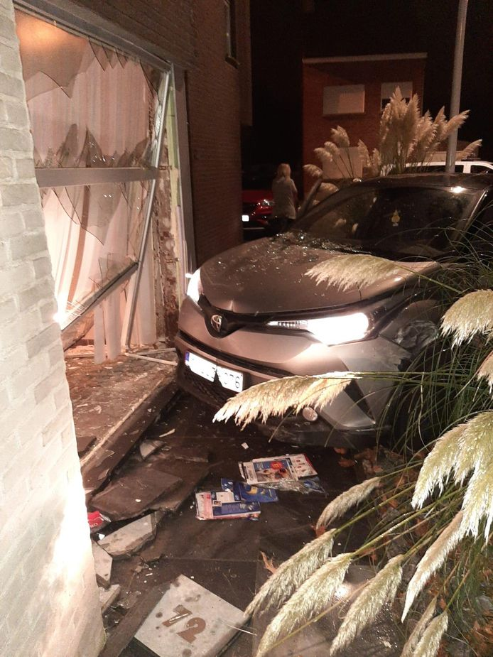 The damage after the accident was considerable