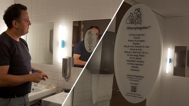 Gedichten op de wc om lang genoeg je handen te wassen