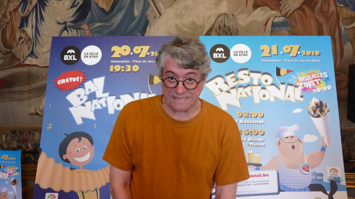 Frédéric Jannin