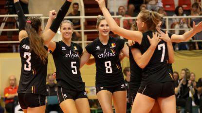 Yellow Tigers verslaan ook Slovenië met 3-0, EK-ticket binnen handbereik