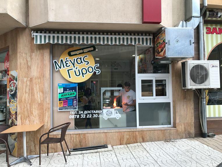 Het Bulgaarse Petric is een aantrekkelijke vestigingsplaats voor Griekse ondernemers.  Beeld thijs kettenis