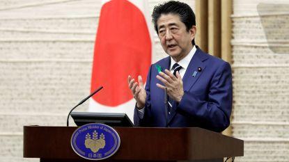 Japanse premier doet schenking aan omstreden oorlogsschrijn