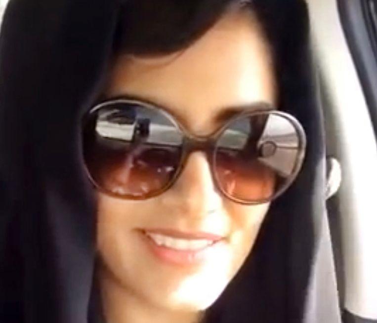 Loujain Al-Hathloul in 2014.