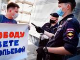 Quand Moscou et Washington se disputent au sujet de la liberté de la presse sur Twitter