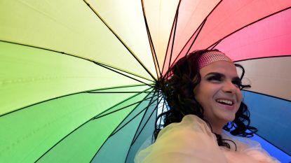 Geen Belgian Pride Parade editie 2020