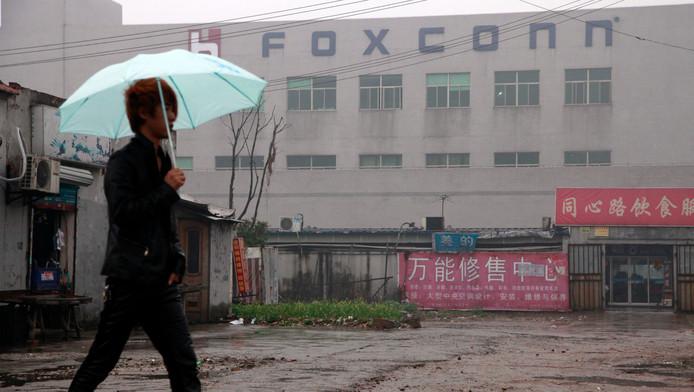 Een Foxconn fabriek in China.