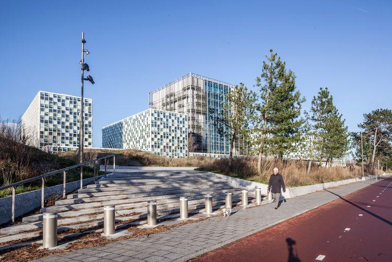 Exterieur van het ICC in Den Haag. Beeld Harry Cock