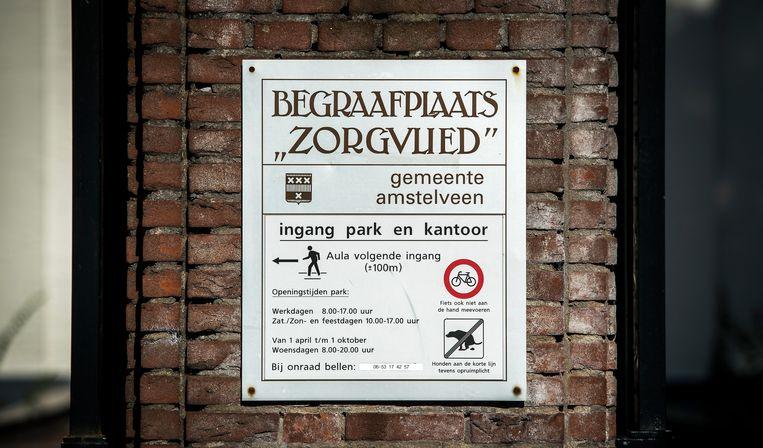 Entree bij Begraafplaats Zorgvlied. Beeld Hollandse Hoogte /  ANP