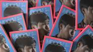 MOOOV Filmfestival gaat digitaal door