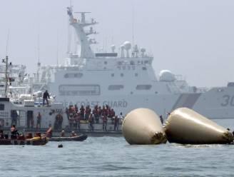 """""""Bemanning van veerboot moest schip verlaten"""""""