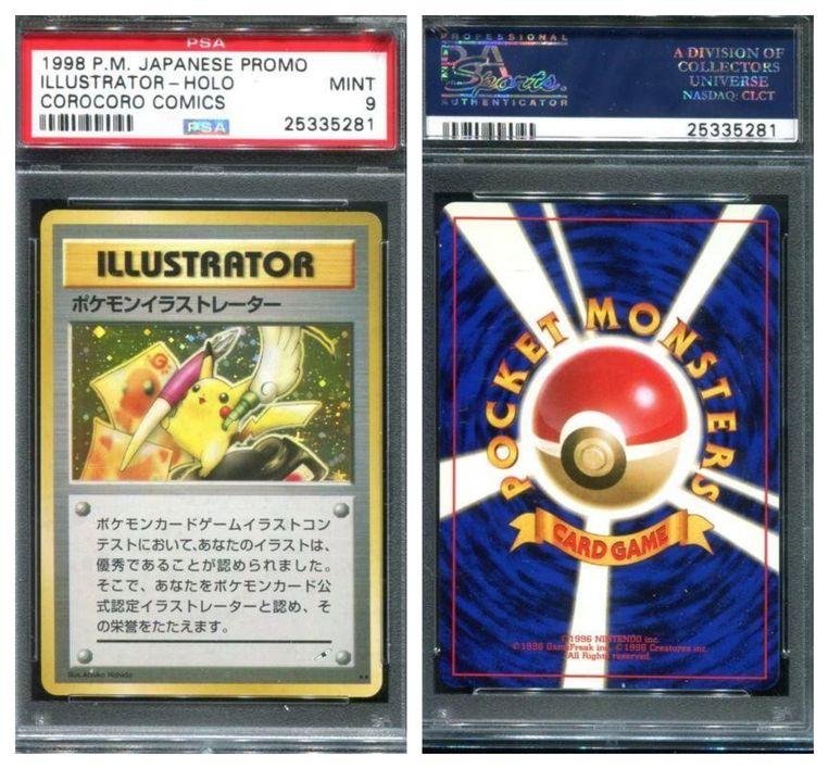 Slechts 39 exemplaren van de kaart zijn ooit vrijgegeven, als prijs in een tekenwedstrijd in Japan. Slechts 10 van die kaarten zijn nog in circulatie door fans.