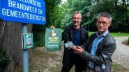 """Nieuwe Belpop-wandeling in Boechout: """"Het verhaal achter de grootste Soulsister-hit en veel meer"""""""