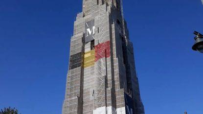 Sint-Katharinakerk vanaf 2020 opnieuw in de steigers