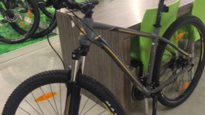 Gloednieuwe fiets gestolen aan station