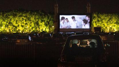 Ertvelde krijgt drive-in cinemaweekend: kies nu je eigen muziekfilm