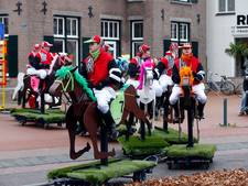 Uitslag optocht Veldhoven 2017