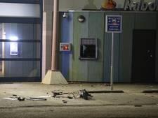 Geldautomaten Rabobank verdwijnen bij De Ruwert naar binnen