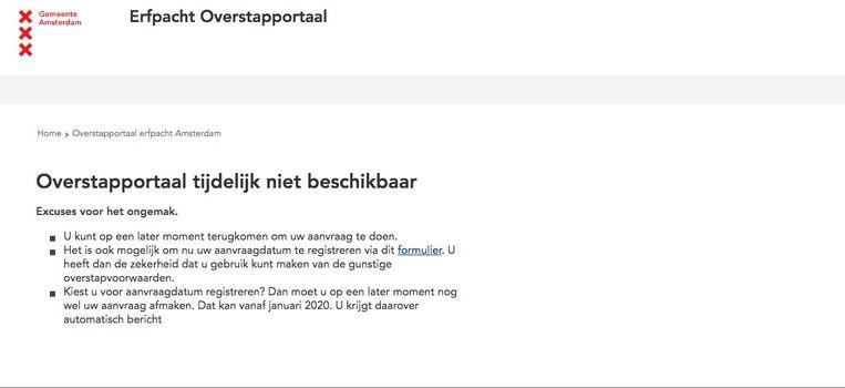 null Beeld Screenshot website gemeente Amsterdam