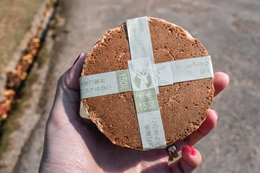 De speciale suikervrije koeken worden zonder verpakking verkocht.